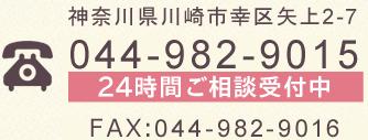 0120-257-022