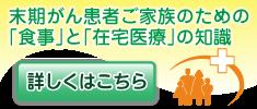 blog-banner2