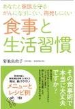 bookcancer