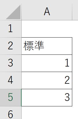 スキルアップ画像①2110.png